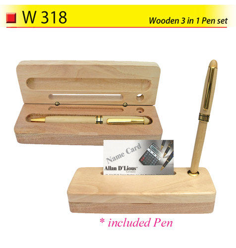 3 in 1 Wooden Pen Set (W318)