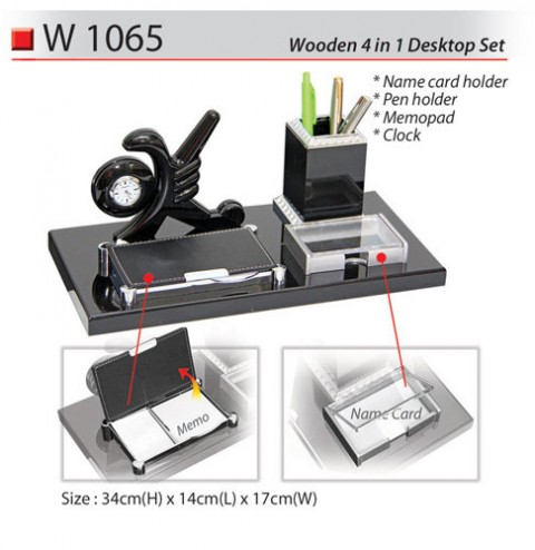 4 in 1 Wooden Desktop Set (W1065)