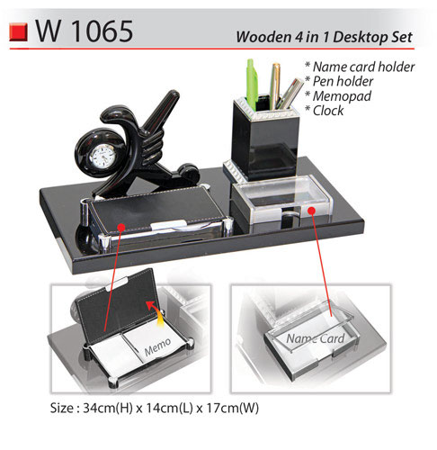 4 in 1 Wooden Desktop Set (W1065)