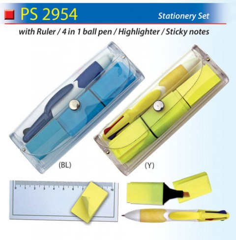 4 in 1 Stationery Set (PS2954)