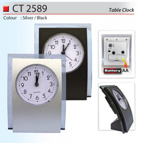 Classic Table Clock (CT2589)