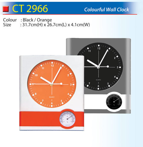 Colourful Wall Clock (CT2966)