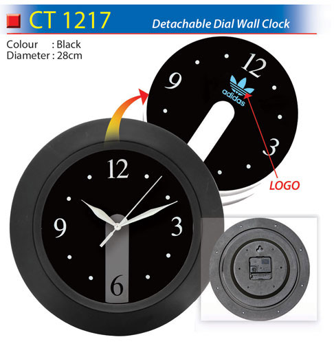 Detachable Dial Wall Clock (CT1217)