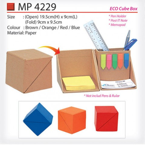 Eco Memobox Set (MP4229)