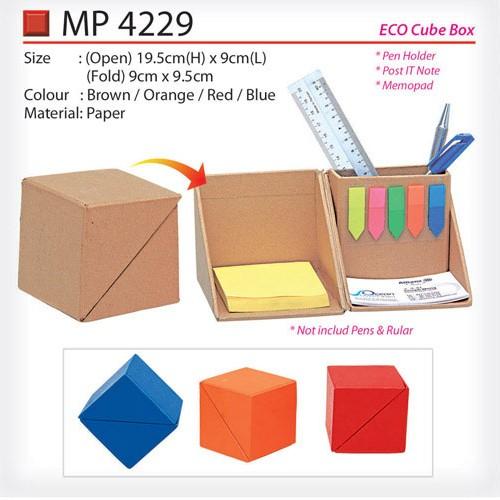 Eco Memobox Set (MP4229)