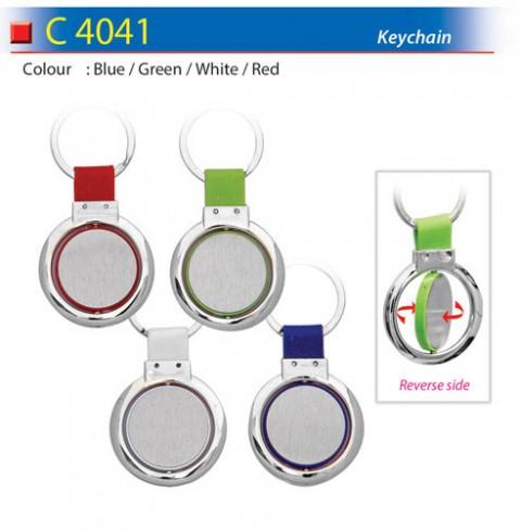 Flipping Round Metal Keychain (C4041)