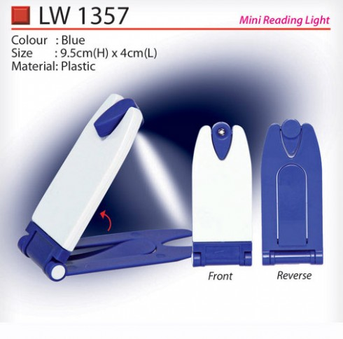 Mini Reading Light (LW1357)