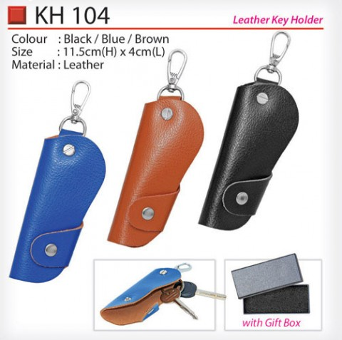 PU Leather Key Holder (KH104)