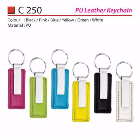 PU Leather Keychain Holder (C250)