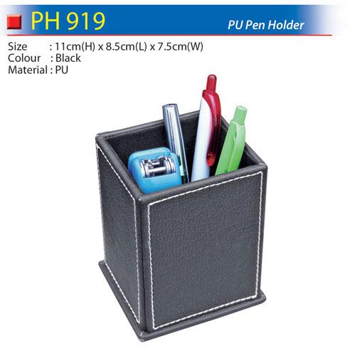 PU Pen Holder (PH919)