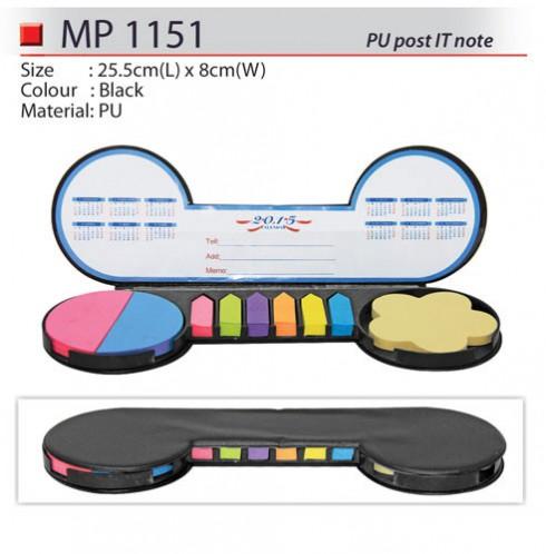 Unique PU Post IT note (MP1151)