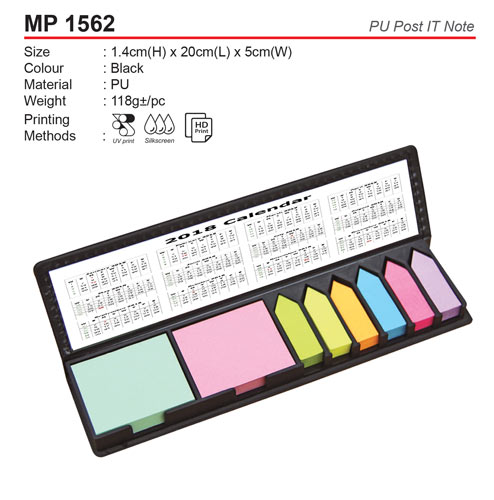 Classic PU Post IT note (MP1562)