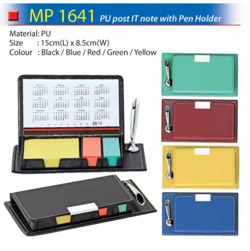 PU Post IT Note with Pen Holder (MP1641)