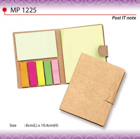 Post IT Note (MP1225)