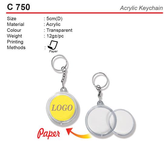 Rectangular Plastic Keychain (C593)