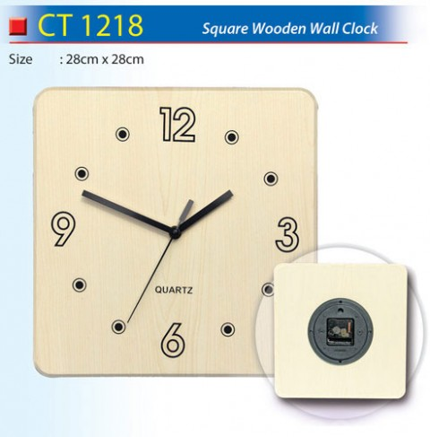 Square Wooden Wall Clock (CT1218)
