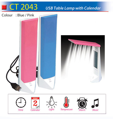 USB Table Lamp with Calender (CT2043)