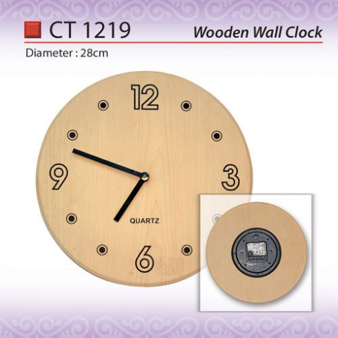Wooden Wall Clock (CT1219)