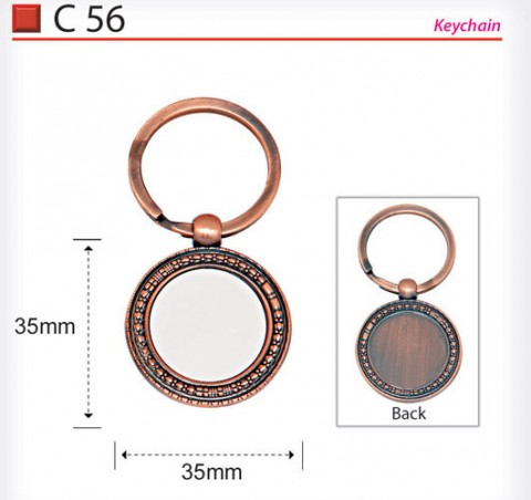 Antique Round Shape Keychain (C56)