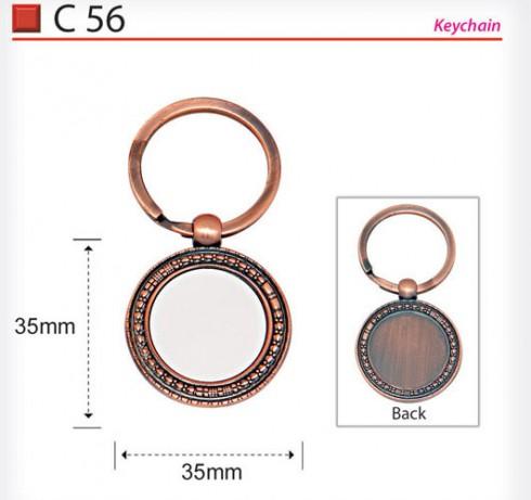 Antique Round Shape Keychain (C56)