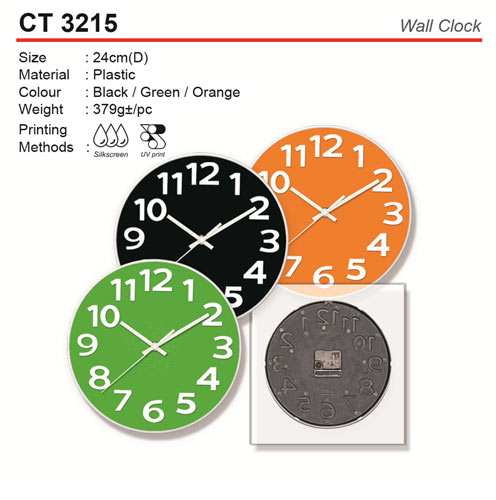 Round Wall Clock (CT3215)