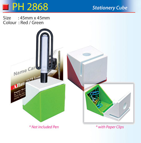Stationery Cube Set (PH2868)