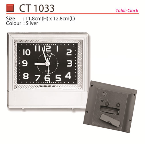 Table Clock (CT1033)