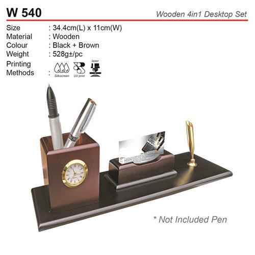 Wooden 4 in 1 Desktop Set (W540)
