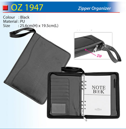 Zipper Organizer (OZ1947)
