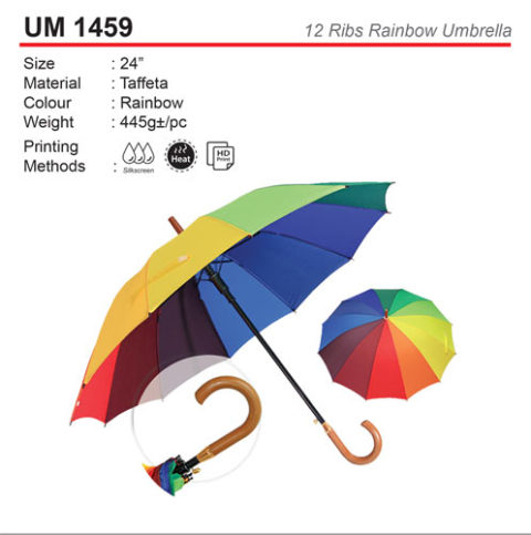 12 Ribs Rainbow Umbrella (UM1459)