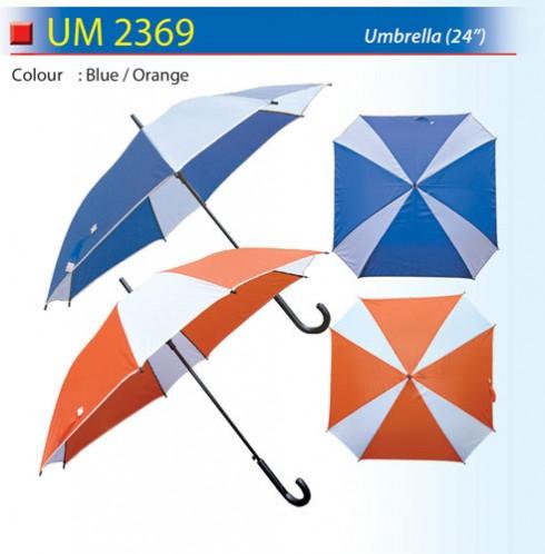 24 inch Square Umbrella (UM2369)