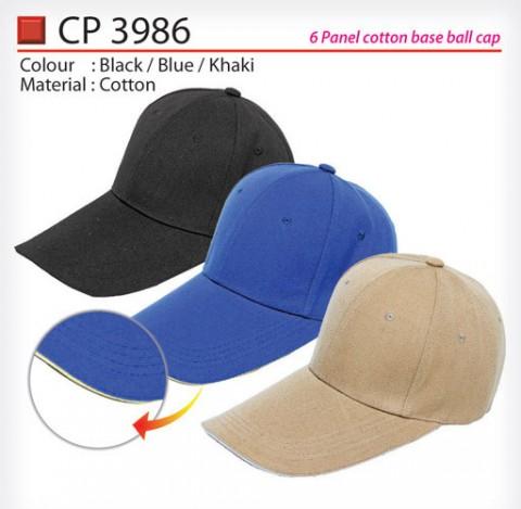Baseball Cap with Piping (CP3986)