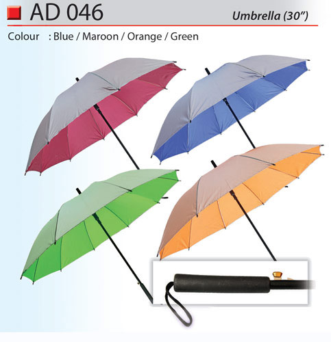 Budget 30 inch Umbrella (AD046)