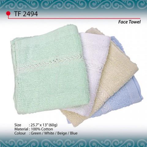 Budget Face Towel (TF2494)