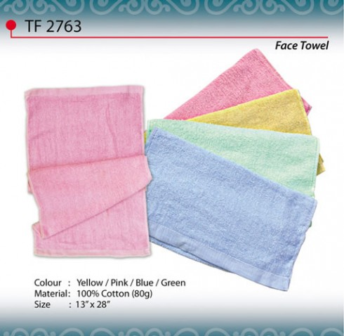Cotton face Towel (TF2763)