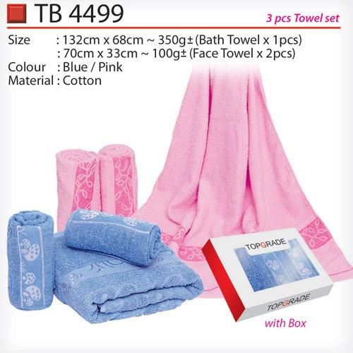 Face and Bath Towel Set (TB4499)