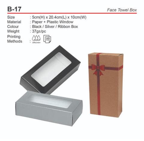 face towel box B-17