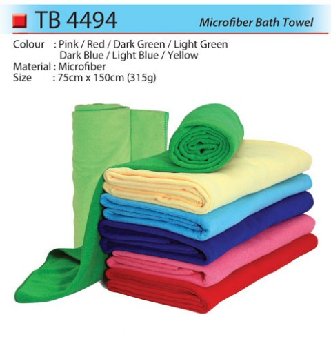 Microfiber Bath Towel (TB4494)