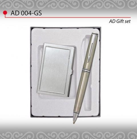 Premium Gift Set (AD004-GS)