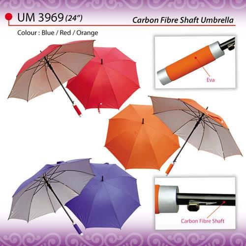 Carbon Fibre Shaft Umbrella (UM3969)