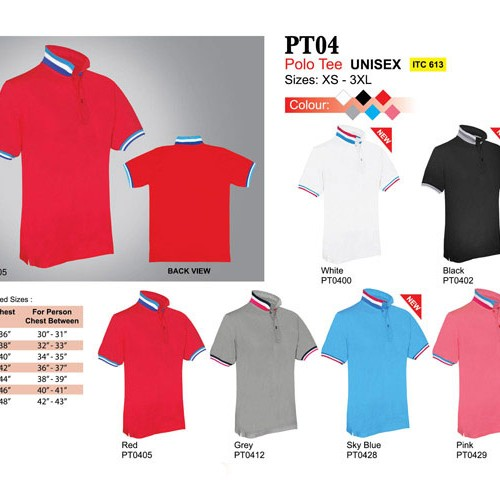Collar Shirt (PT04)