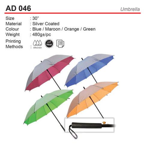Budget 30 inch Umbrella (AD046)