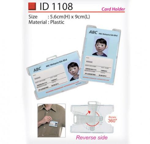 Plastic ID Card Holder (ID1108)