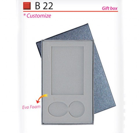 Custom Made Gift Box B22