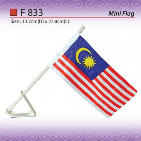 Mini Flag with Stand (F833)