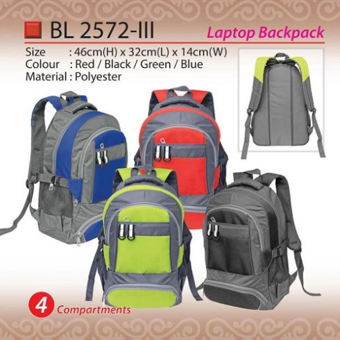 trendy laptop backpack BL2572-III