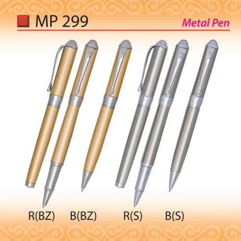 Unique Color Metal Pen (MP299)