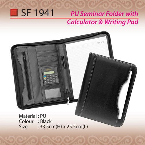 PU Seminar Folder with Calculator & Writing pad (SF1941)