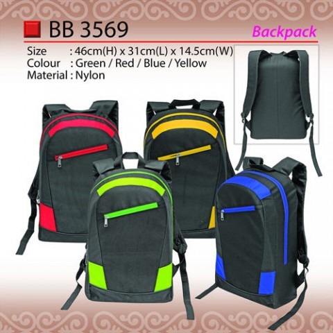 Sporty Backpack (BB3569)