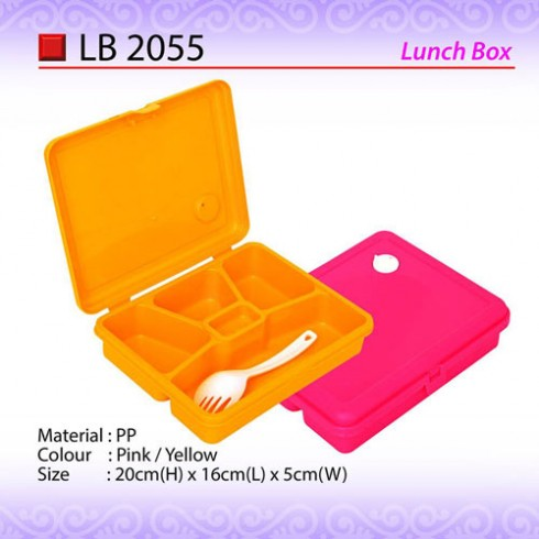 PP Lunch Box (LB2055)